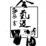 logo Stage Gilbert Millat